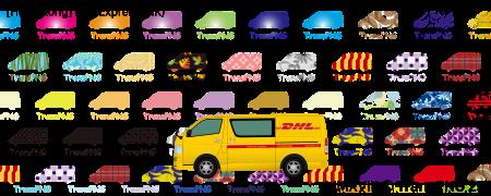 TransPNG.net | 分享世界各地多種交通工具的優秀繪圖 - 貨車 21015S