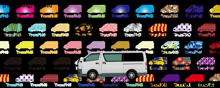 TransPNG.net | 分享世界各地多種交通工具的優秀繪圖 - 貨車 21016S