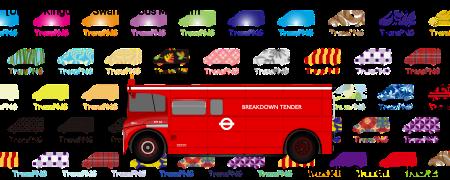 TransPNG.net | 分享世界各地多種交通工具的優秀繪圖 - 貨車 21017S