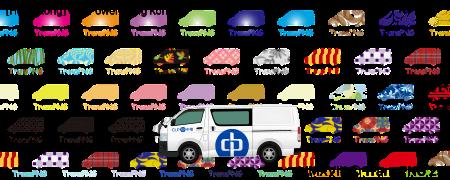 TransPNG.net | 分享世界各地多種交通工具的優秀繪圖 - 貨車 21019S