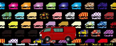 TransPNG.net | 分享世界各地多種交通工具的優秀繪圖 - 貨車 21021S