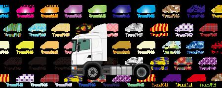TransPNG.net | 分享世界各地多種交通工具的優秀繪圖 - 貨車 21025S