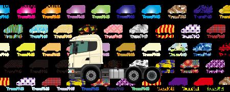 TransPNG.net | 分享世界各地多種交通工具的優秀繪圖 - 貨車 21026S