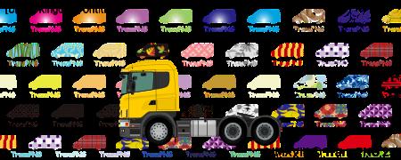 TransPNG.net | 分享世界各地多種交通工具的優秀繪圖 - 貨車 21027S