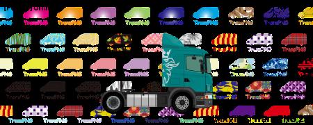 TransPNG.net | 分享世界各地多種交通工具的優秀繪圖 - 貨車 21029S