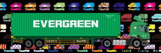 TransPNG.net | 分享世界各地多種交通工具的優秀繪圖 - 貨車 21030S