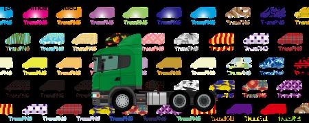 TransPNG.net | 分享世界各地多種交通工具的優秀繪圖 - 貨車 21031S