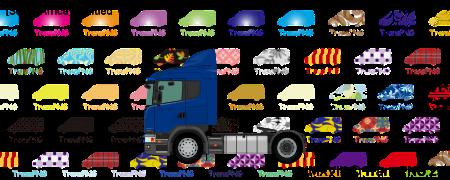 TransPNG.net | 分享世界各地多種交通工具的優秀繪圖 - 貨車 21032S