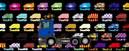 TransPNG.net | 分享世界各地多種交通工具的優秀繪圖 - 貨車 21033S