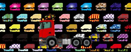 TransPNG.net | 分享世界各地多種交通工具的優秀繪圖 - 貨車 21034S