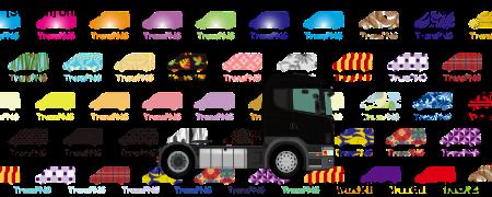 TransPNG.com | 分享世界各地多種交通工具的優秀繪圖 - 貨車 21036S