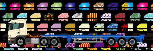 TransPNG.com | 分享世界各地多種交通工具的優秀繪圖 - 貨車 21037S