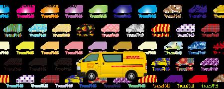 TransPNG.com | 分享世界各地多種交通工具的優秀繪圖 - 貨車 21038S