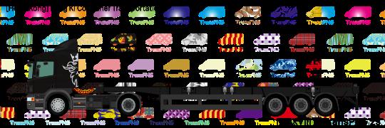 TransPNG.com | 分享世界各地多種交通工具的優秀繪圖 - 貨車 21040S