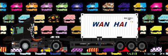 TransPNG.net | 分享世界各地多種交通工具的優秀繪圖 - 貨車 21042S