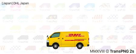 TransPNG.net | 分享世界各地多種交通工具的優秀繪圖 - 貨車 21047S