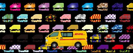 TransPNG.net | 分享世界各地多種交通工具的優秀繪圖 - 貨車 21049S