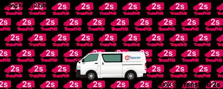 TransPNG.net | 分享世界各地多種交通工具的優秀繪圖 - 貨車 21055S