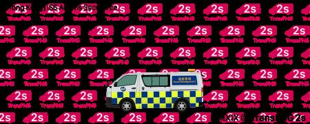 TransPNG.net | 分享世界各地多種交通工具的優秀繪圖 - 貨車 21057S
