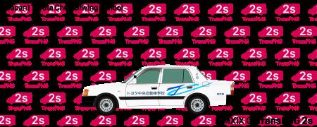 TransPNG.net | 分享世界各地多種交通工具的優秀繪圖 - 私家車 22003S
