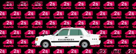 [22004S] 長良自動車教習所 22004S