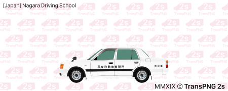 TransPNG.net | 分享世界各地多種交通工具的優秀繪圖 - 私家車 22004S