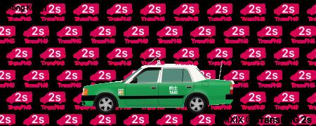 TransPNG.net | 分享世界各地多種交通工具的優秀繪圖 - 的士 23004S