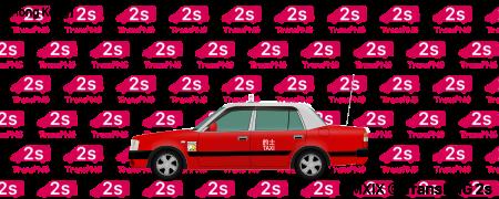 TransPNG.net | 分享世界各地多種交通工具的優秀繪圖 - 的士 23011S