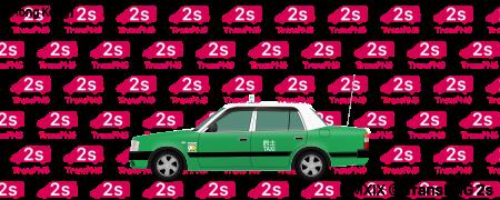 TransPNG.net | 分享世界各地多種交通工具的優秀繪圖 - 的士 23012S