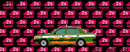 TransPNG.net | 分享世界各地多種交通工具的優秀繪圖 - 的士 23017S