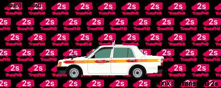 TransPNG.net | 分享世界各地多種交通工具的優秀繪圖 - 的士 23018S