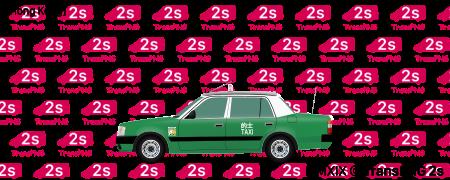 TransPNG.net | 分享世界各地多種交通工具的優秀繪圖 - 的士 23026S