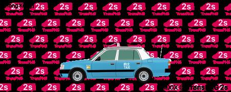 TransPNG.net | 分享世界各地多種交通工具的優秀繪圖 - 的士 23027S