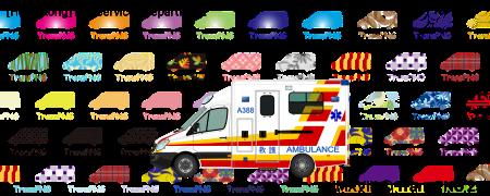 政府/緊急車輛 24011S