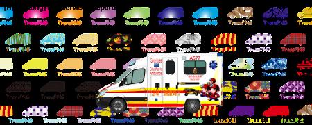 政府/緊急車輛 24014S