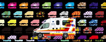政府/緊急車輛 24018S
