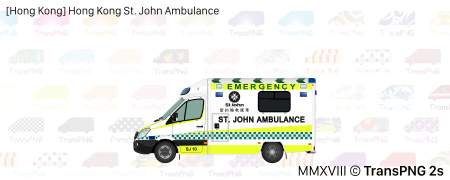 [24026S] 香港聖約翰救護機構 24026S