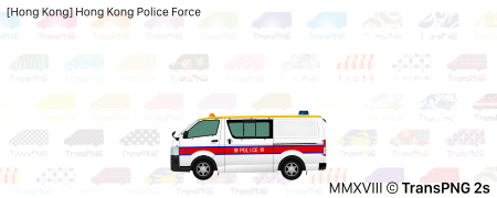 政府/緊急車輛 24029S