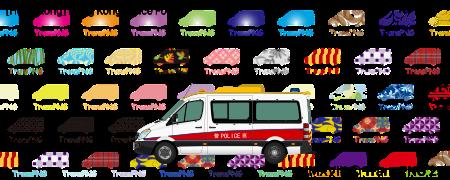 [24033S] 香港警務處 24033S