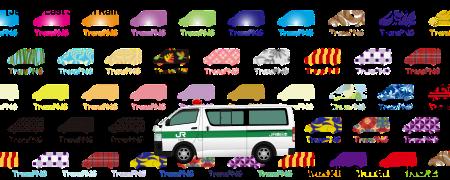 [24041S] 東日本旅客鐵道 24041S