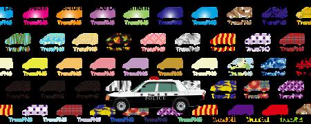 [24048S] 愛知縣警察本部 24048S