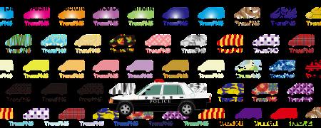 政府/緊急車輛 24049S