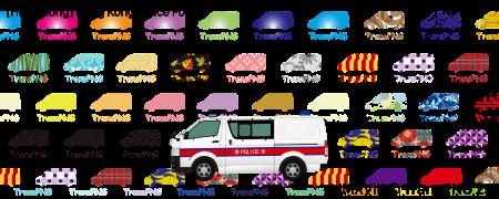 [24055S] 香港警務處 24055S