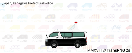 政府/緊急車輛 24061S
