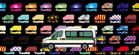 政府/緊急車輛 24065S