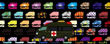 政府/緊急車輛 24073S