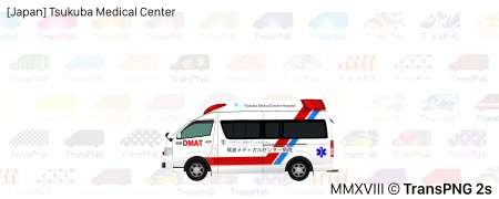 政府/緊急車輛 24078S