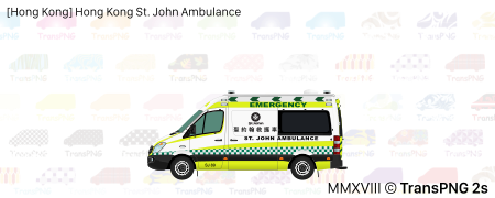 [24083S] 香港聖約翰救護機構 24083S