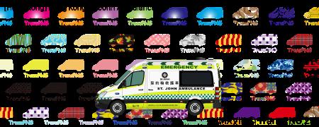 [24084S] 香港聖約翰救護機構 24084S