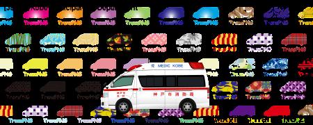[24090S] 神戶市消防局 24090S